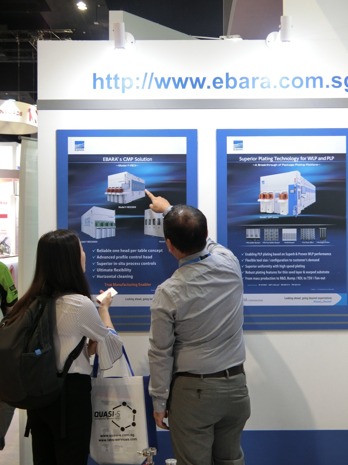 Ebara Semicon Sea 2019 Pic 2